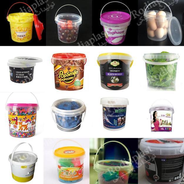 انواع سطل پلاستیکی 20 لیتری