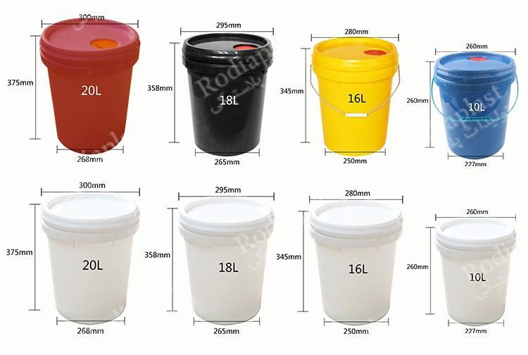 سطل رنگ 20 لیتری