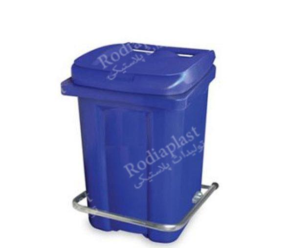 سطل زباله بزرگ پدالی