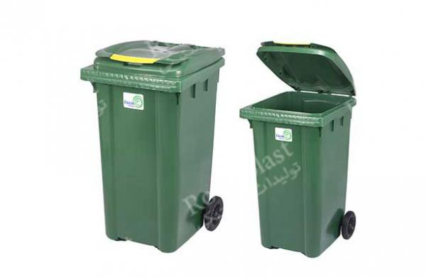 سطل زباله بزرگ پلاستیکی