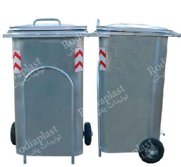 سطل زباله فلزی
