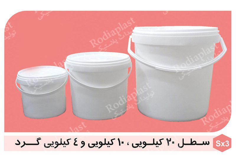 سطل پلاستیکی 20 کیلویی