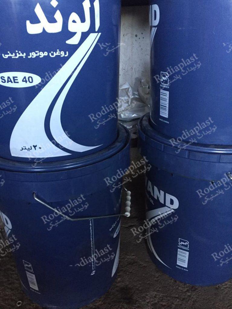 سطل 20 لیتری روغن
