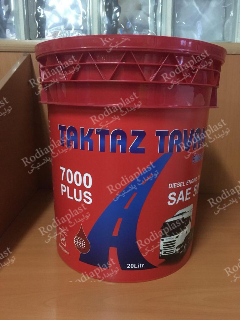 سطل 20 لیتری