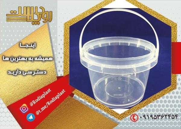 سطل شفاف چیست؟