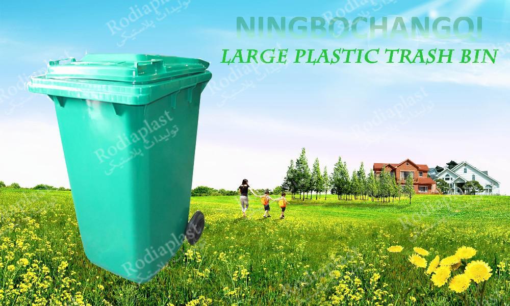 خرید اینترنتی سطل زباله