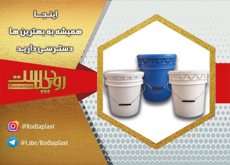 قیمت سطل پلاستیکی 20 لیتری