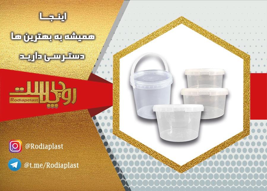 انواع سطل پلاستیکی شفاف