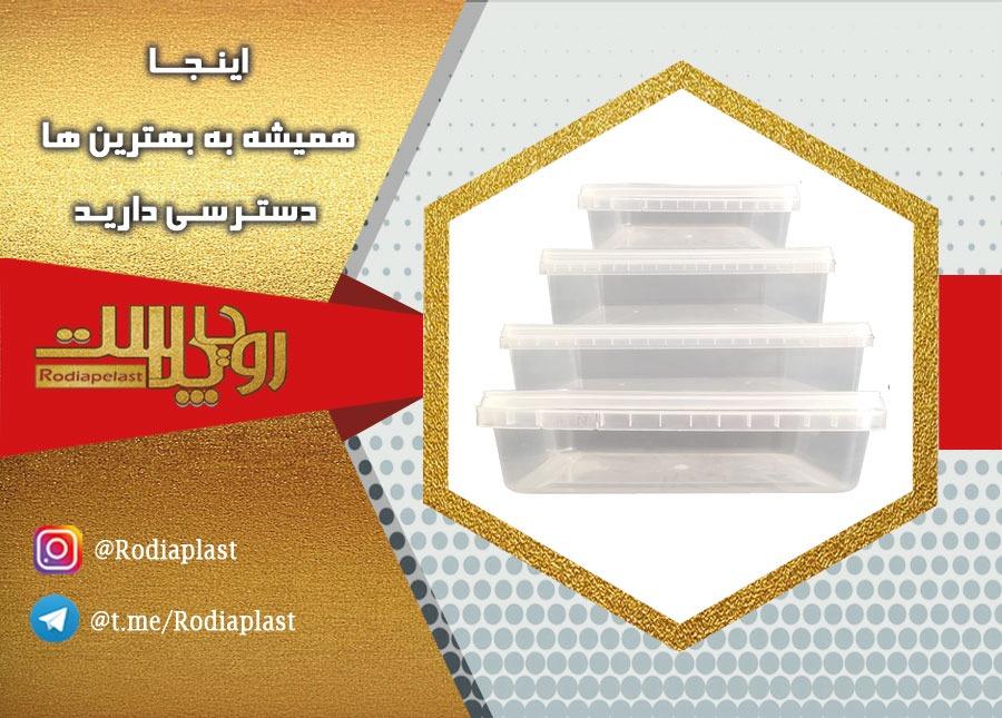 نکات استفاده از ظروف پلی اتیلن و پلاستیکی