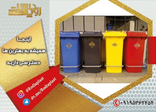 انواع سطل زباله بیمارستان