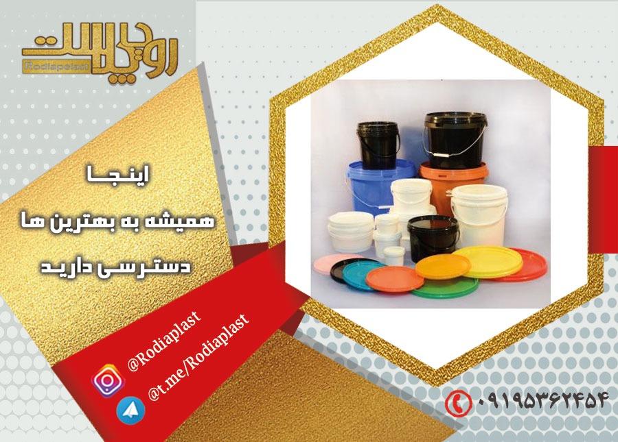 کاربرد انواع سطل پلاستیکی صنعتی