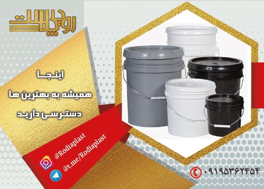 کاربرد انواع سطل های پلاستیکی