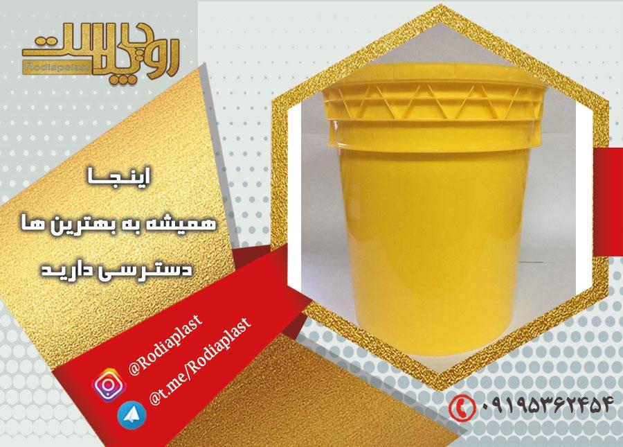 خرید سطل خالی رنگ با کیفیت