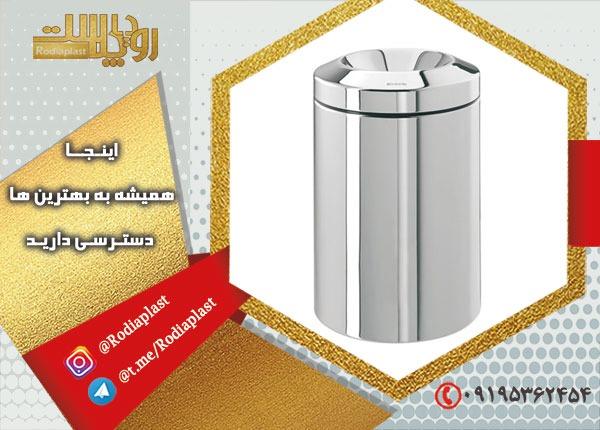 مزیت سطل زباله استیل