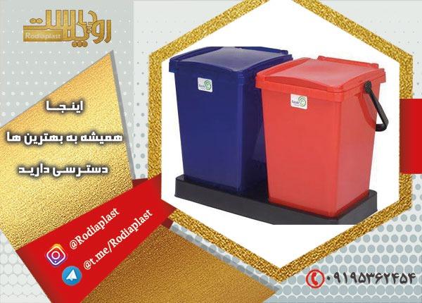 سطل زباله بیمارستانی باید چگونه باشد؟