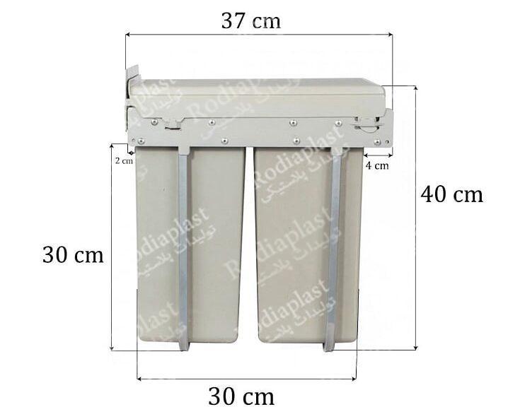 ابعاد سطل زباله زیر کابینت
