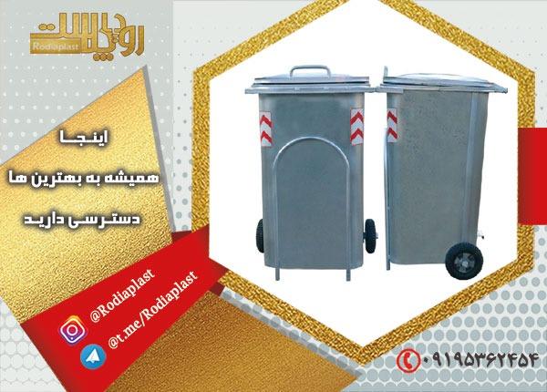 انواع سطل زباله فلزی