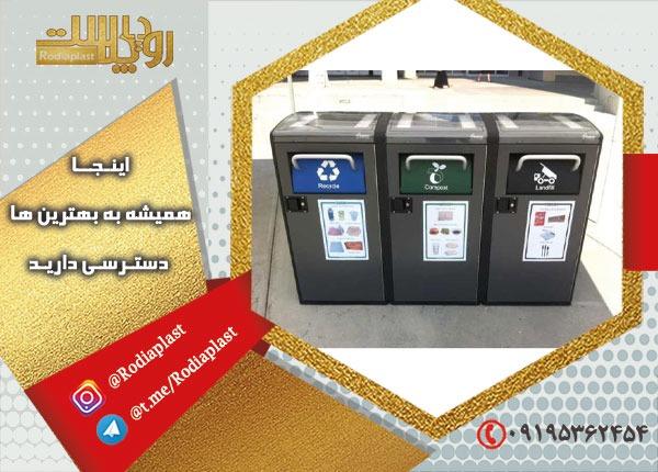 سطل زباله هوشمند چیست؟