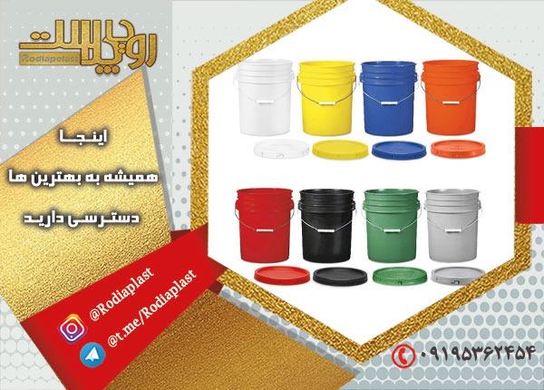 موارد مصرف سطل درب دار