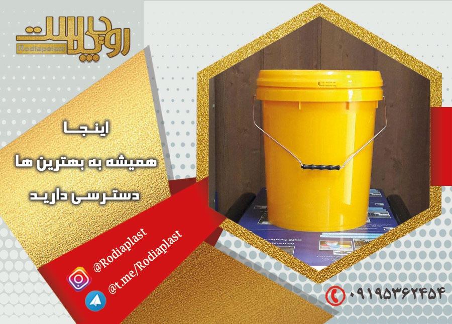فروش سطل پلاستیکی رنگ با کیفیت عالی