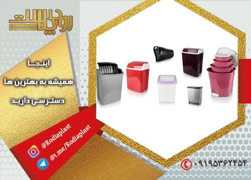 معرفی انواع سطل زباله
