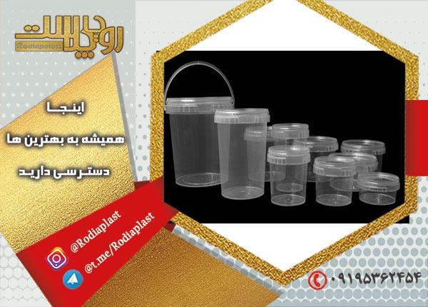 انواع سطل شفاف موجود در بازار