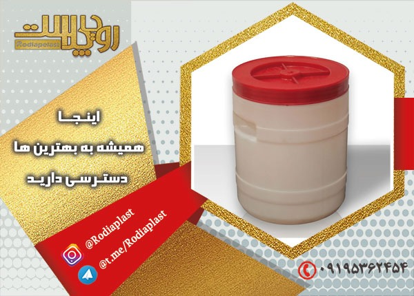کاربرد بشکه ۶۰لیتری در صنایع غذایی