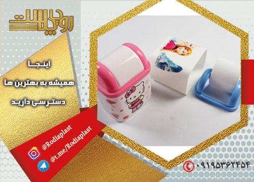 انتخاب رنگهای مختلف سطل زباله اتاق کودک
