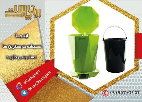 خرید سطل زباله پذیرایی