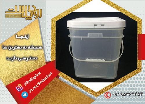 سطل 15 لیتری شفاف مربع جای حبوبات