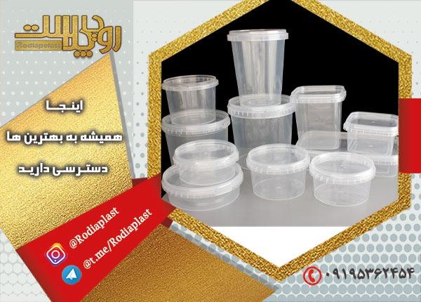 سطل های پلاستیکی شفاف