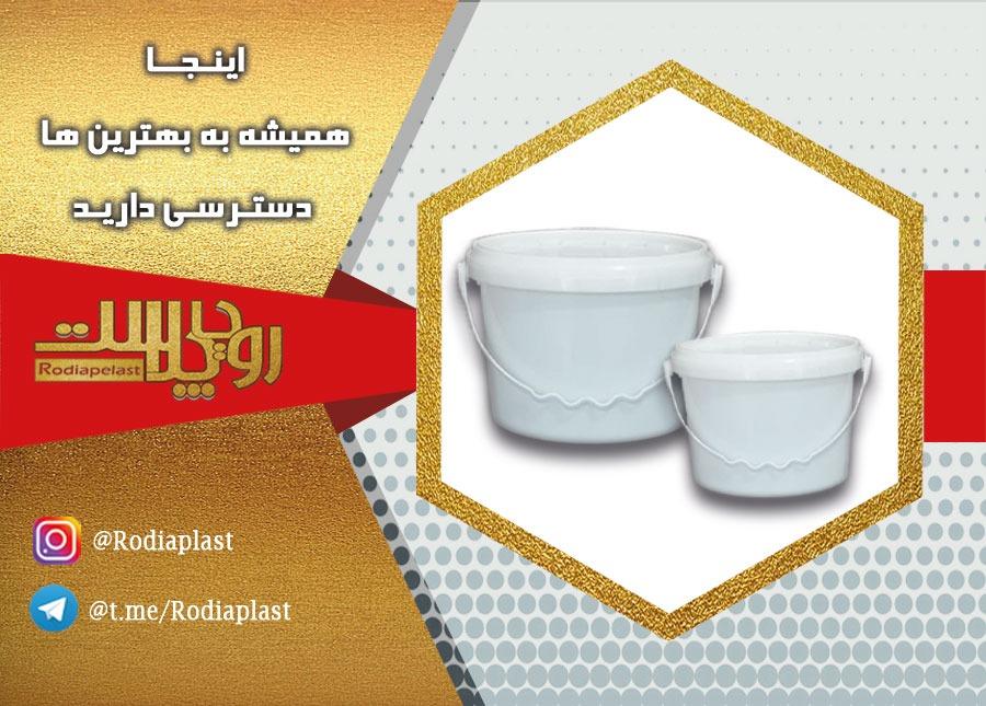 سطل سفید برای مواد غذایی
