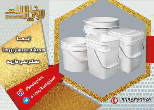 فروش سطل پلاستیکی صنعتی مرغوب
