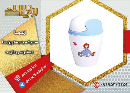 سطل زباله کودک چگونه باید باشد