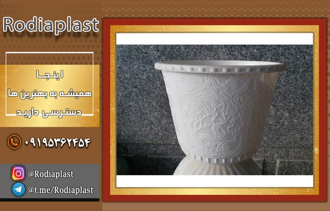 تولید انواع گلدان پلاستیکی سفید + رنگی | خرید اینترنتی