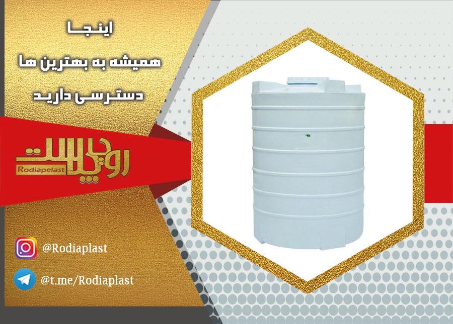 قیمت مخزن آب طبرستان در بازار