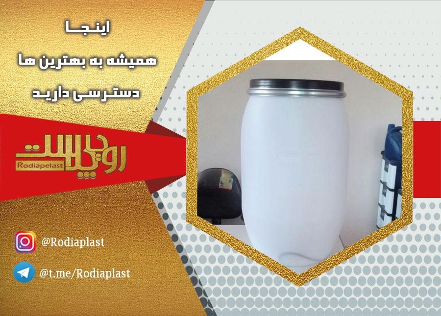 خرید از تولید کننده بشکه پلاستیکی 220 لیتری با کیفیت