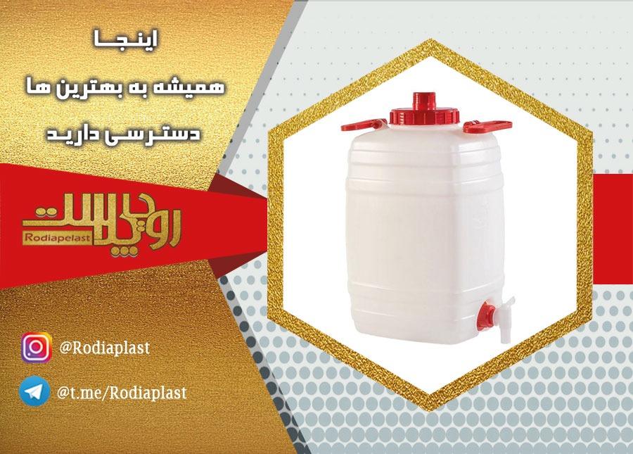 انواع و قیمت بشکه پلاستیکی شیردار