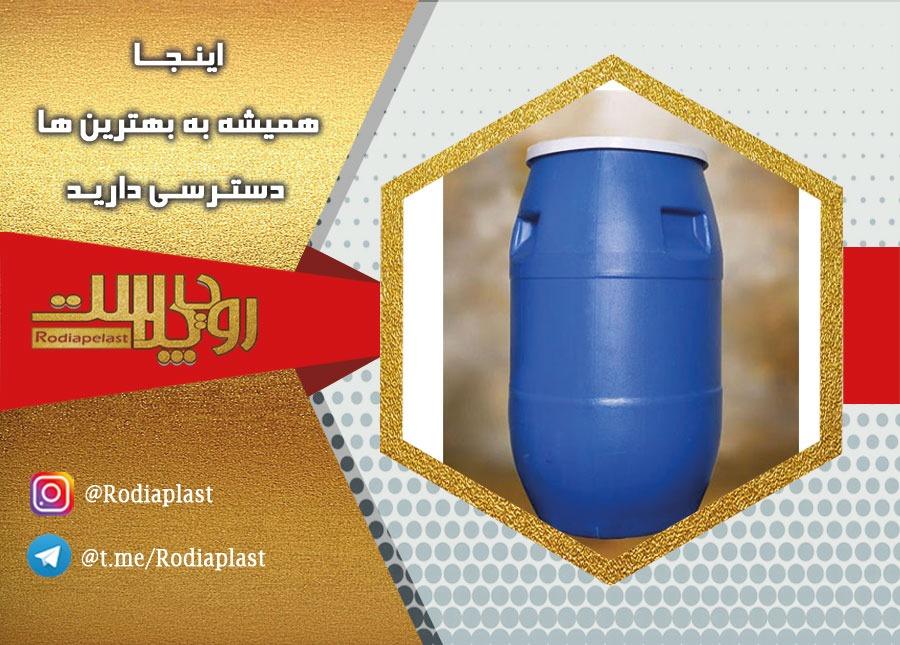 مشخصات بشکه پلاستیکی 80 لیتری