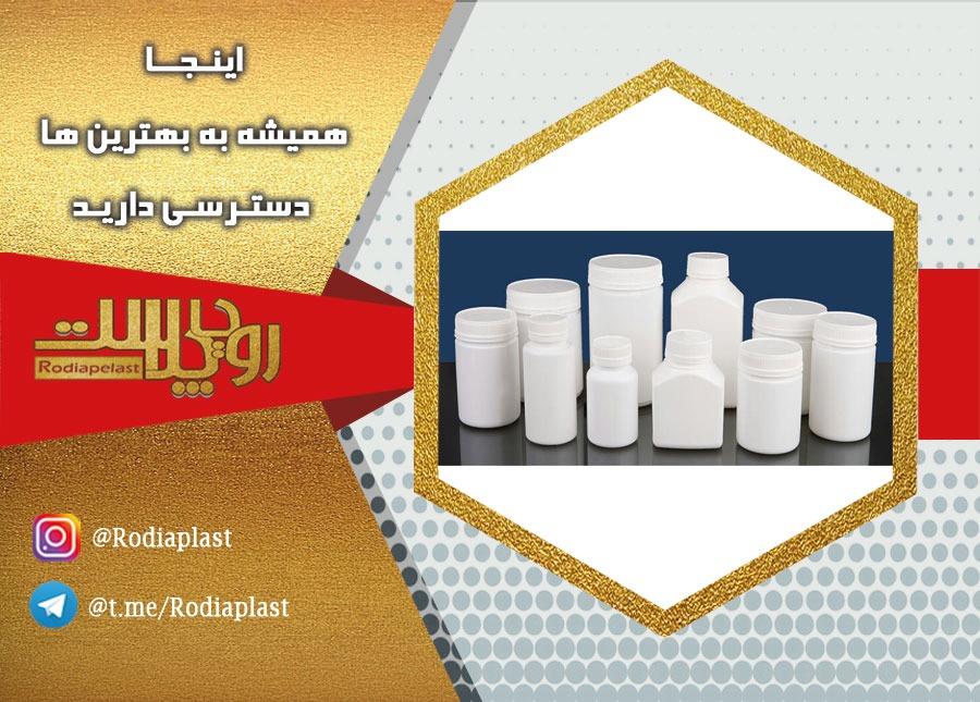 مشخصات قوطی پلاستیکی پلمپ دار