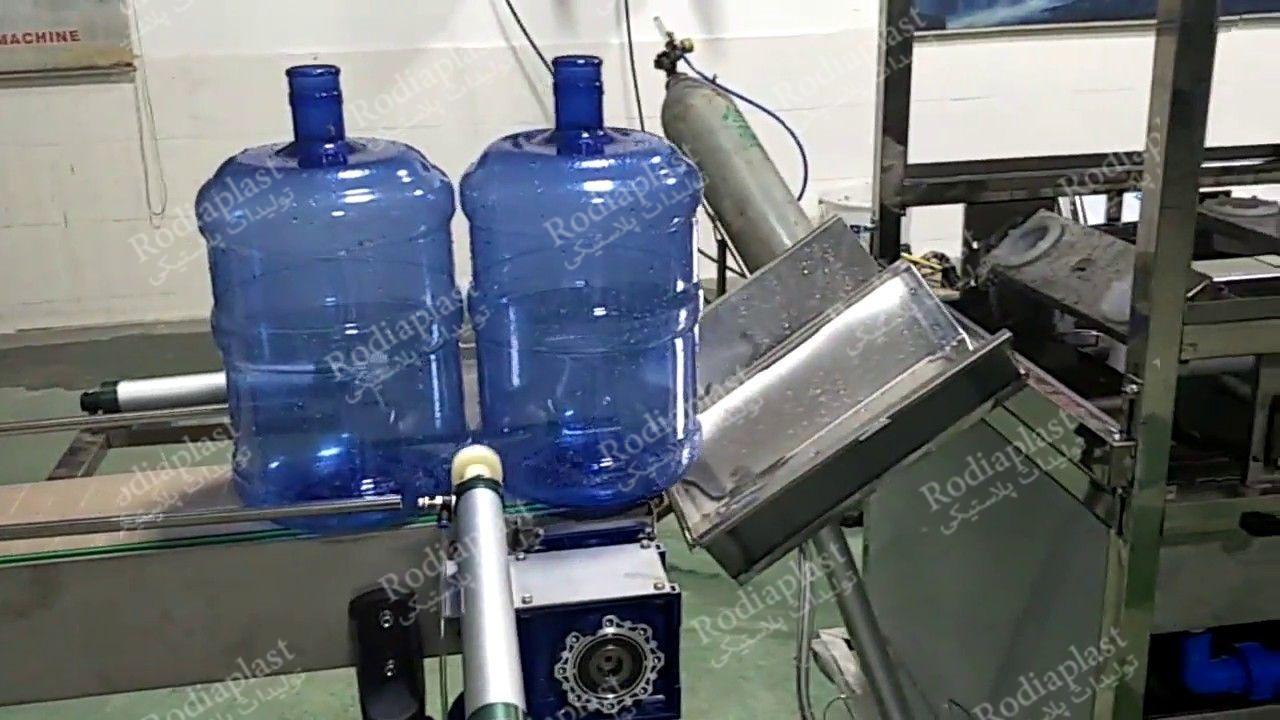 گالن پلاستیکی 20 لیتری