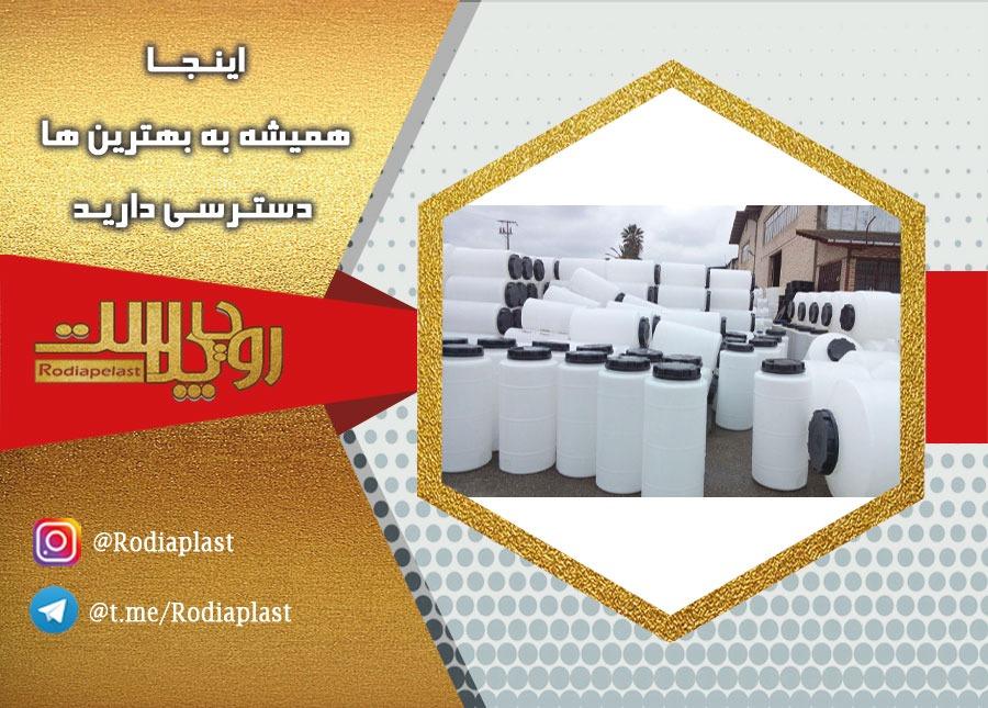 تولید بشکه های پلی اتیلن چگونه انجام میشود؟