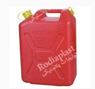 خرید گالن 20 لیتری پلاستیکی بنزین