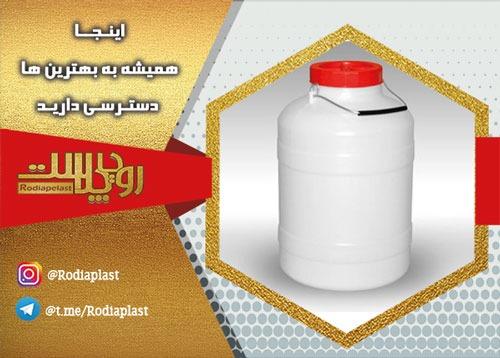 قیمت دبه پلاستیکی 20 لیتری یکبار مصرف