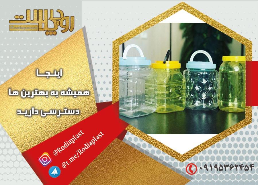 موارد استفاده و قیمت دبه پلاستیکی شفاف