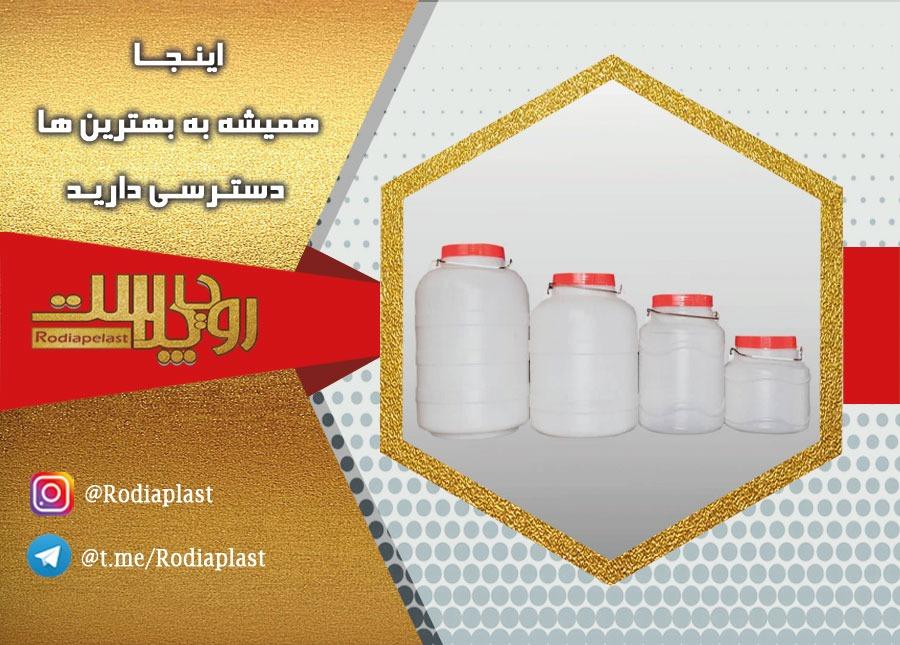 فروش انواع دبه کوچک و بزرگ پلاستیکی