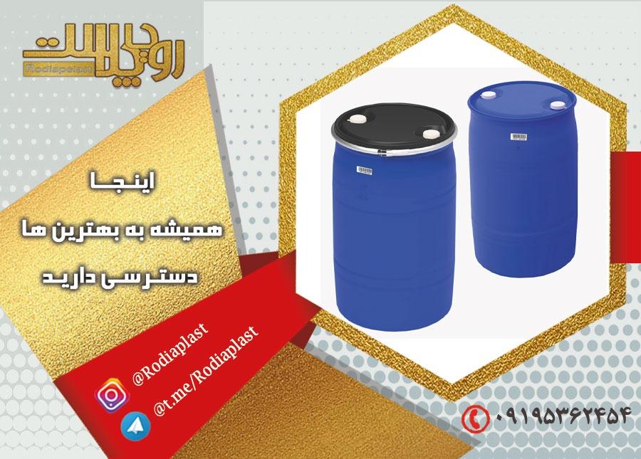 عرضه عمده توسط تولید کننده بشکه پلاستیکی 220 لیتری