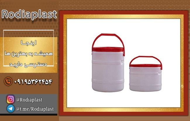 قیمت انواع دبه ربی پلاستیکی | عرضه مستقیم از کارخانه
