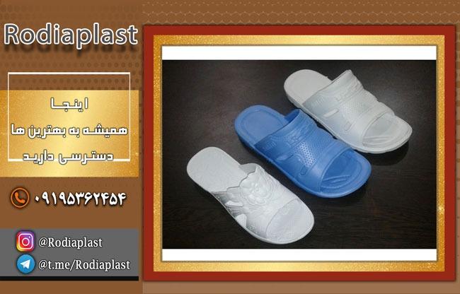 فروش آنلاین انواع دمپایی ارزان قیمت پلاستیکی در مدل های متنوع
