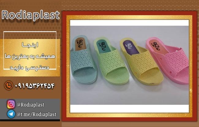 انواع دمپایی پلاستیکی زنانه با قیمت ارزان | خرید اینترنتی